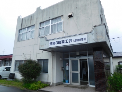 街路灯会総会 002