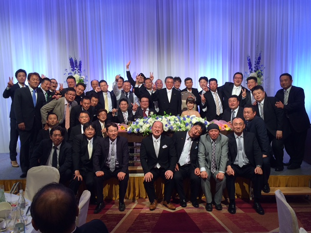 商工会結婚式