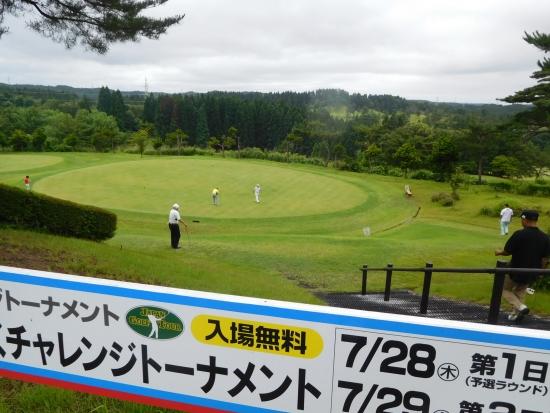 南秋ゴルフ 022