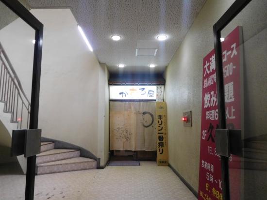 秋田駅前からす森 021