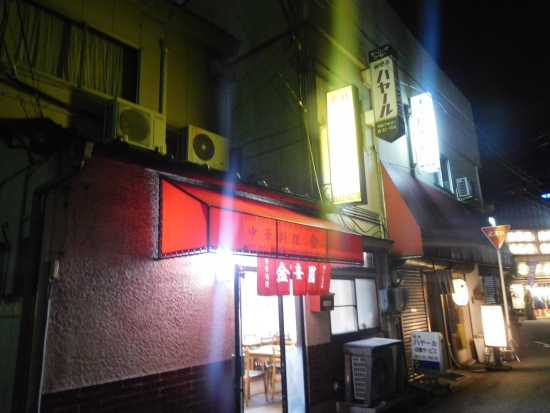 秋田駅前からす森 024