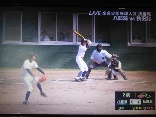 八中野球部優勝!! 004