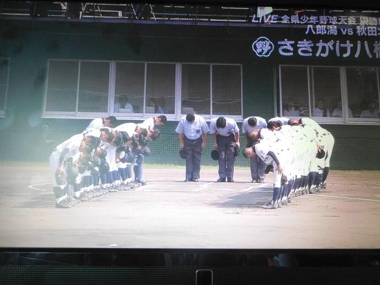 八中野球部優勝!! 002
