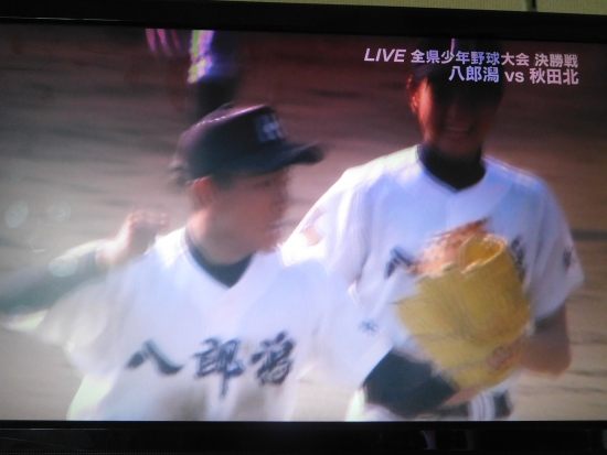 八中野球部優勝!! 015