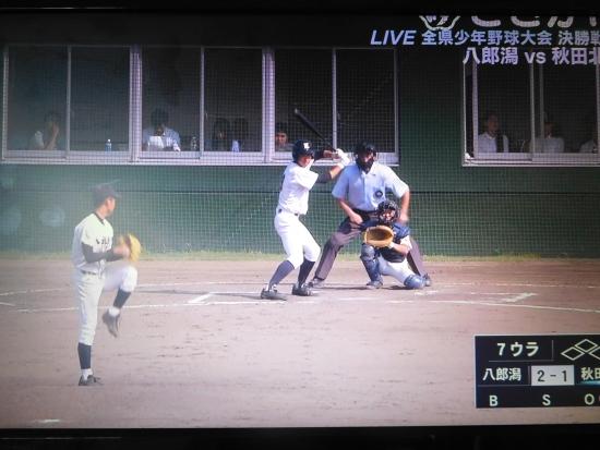 八中野球部優勝!! 014