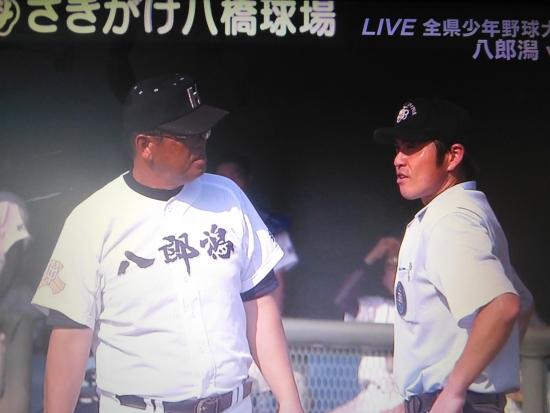 八中野球部優勝!! 010