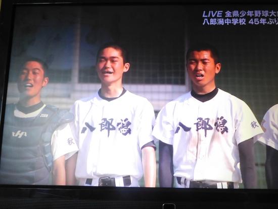 八中野球部優勝!! 022