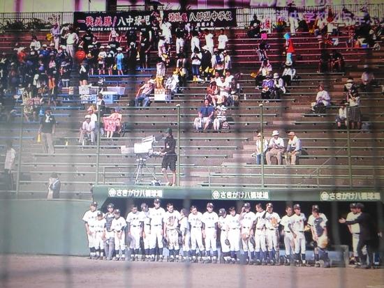 八中野球部優勝!! 023