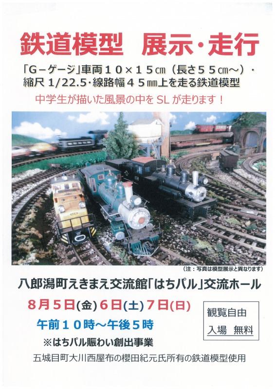 s_img-718114508-0001縮小2