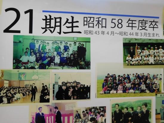 中学校写真展 018