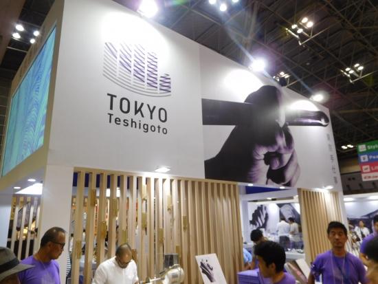 TOKYOギフトショー 013