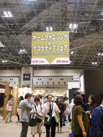 TOKYOギフトショー 015