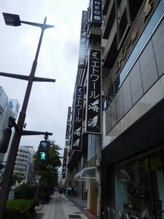 TOKYOギフトショー 025