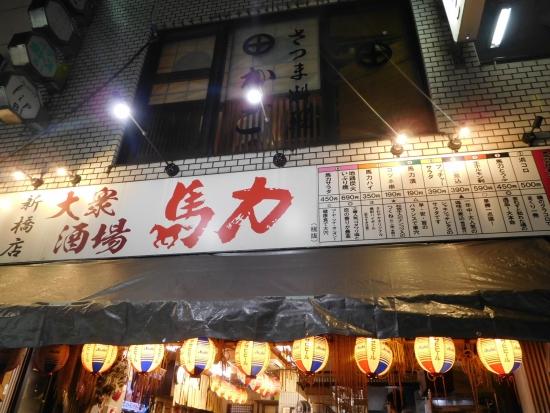 TOKYOギフトショー 023