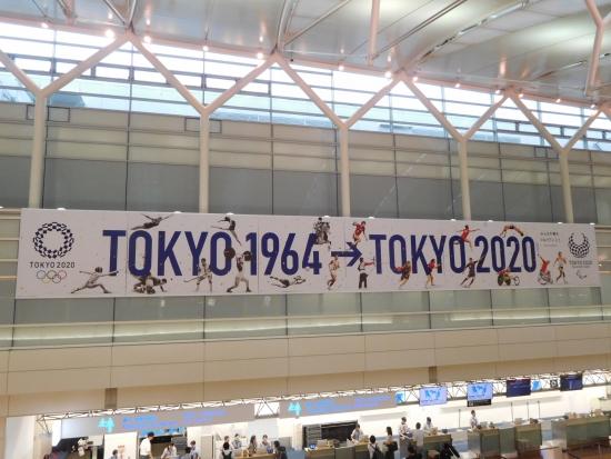 TOKYOギフトショー 029