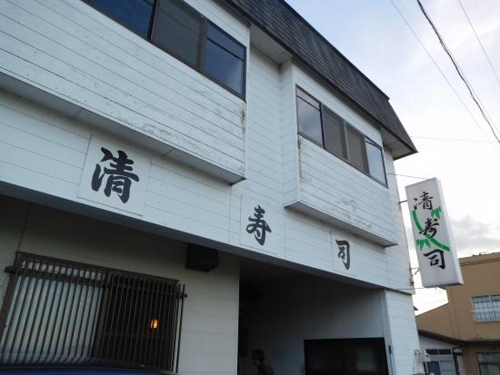 中バス秋商 046