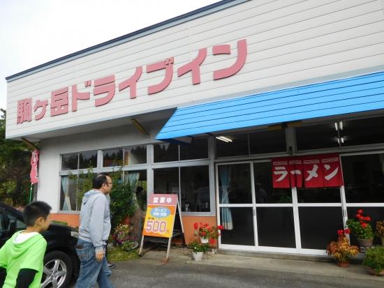 田沢湖 高喜杯 021
