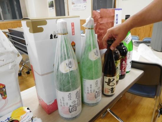 田沢湖 高喜杯 036