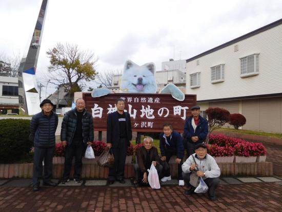 仲町商店街視察旅行 041