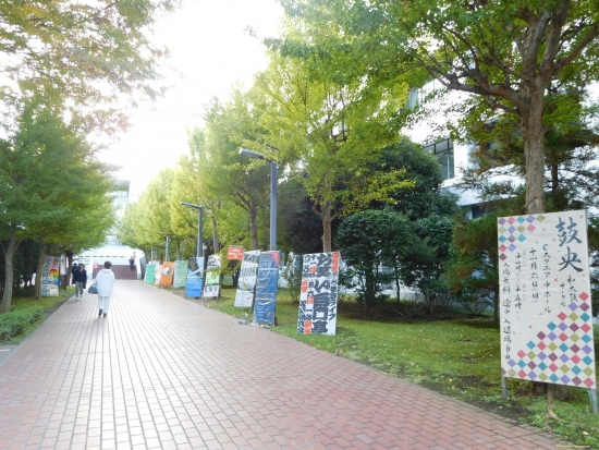 大学70周年  東京 028