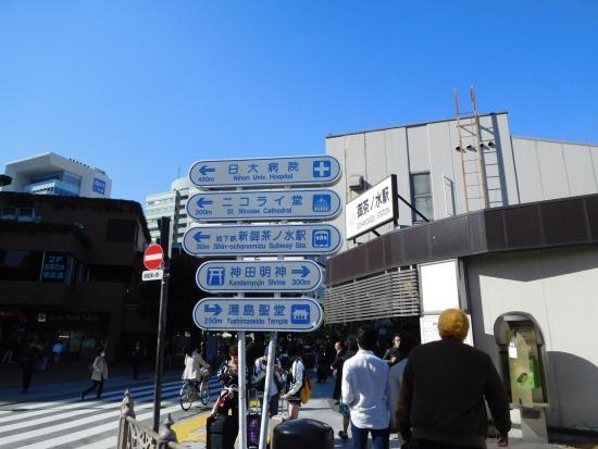 大学70周年  東京 063