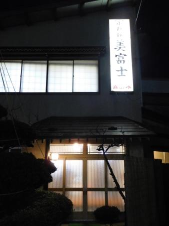 あきしん八郎潟会 004