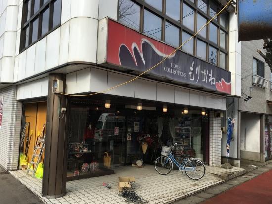 イルミネーション② 002