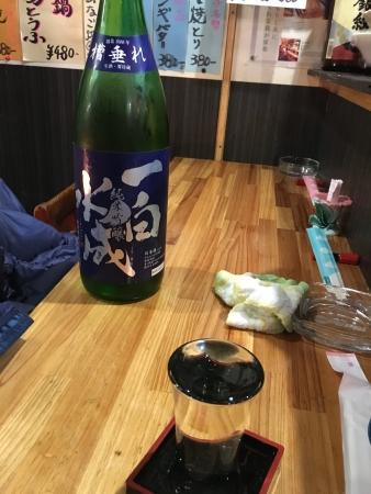 秋田イルミネーション 038
