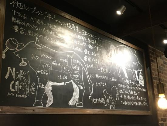 秋田イルミネーション 053