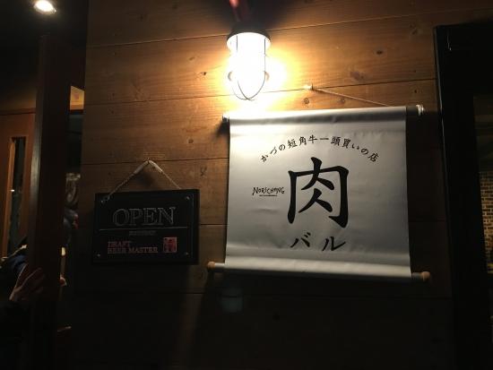 秋田イルミネーション 052
