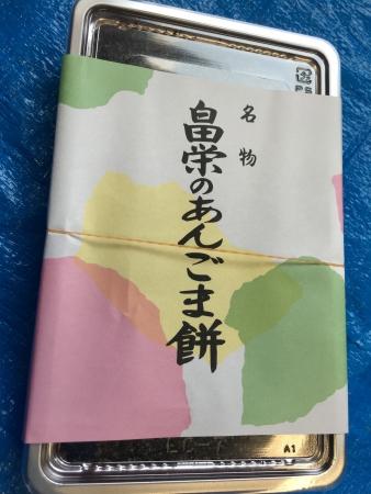 ぽぽろカップ 017