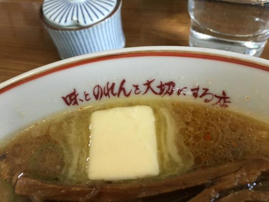 ぽぽろカップ 091