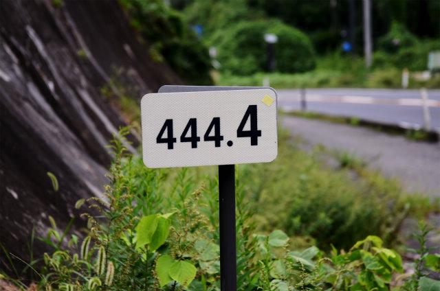 ATS_3169.jpg