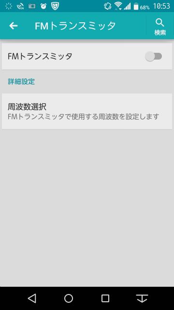 Screenshot_2016-04-17-10-53-59.jpg