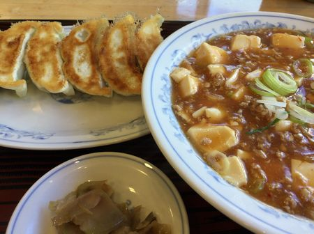 餃子&麻婆豆腐