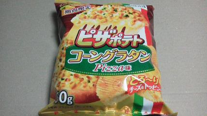 カルビー「ピザポテト コーングラタンPizza味」
