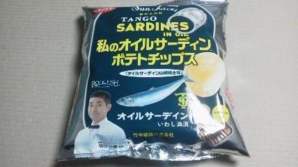 コイケヤ(湖池屋)「Sun Face BRAND TANGO SARDINES IN OIL 私のオイルサーディン ポテトチップス オイルサーディン山椒焼き味(オイルサーディンいわし油漬 竹中罐詰株式会社)」