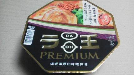 日清食品「日清ラ王PREMIUM 海老濃厚白味噌豚骨」