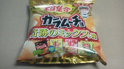 コイケヤ(湖池屋)「カラムーチョチップス 奇跡のミックス味」
