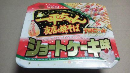 明星食品「一平ちゃん夜店の焼そば ショートケーキ味」