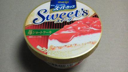明治「エッセルスーパーカップSweet's 苺ショートケーキ」