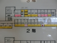 2階オフィス満室