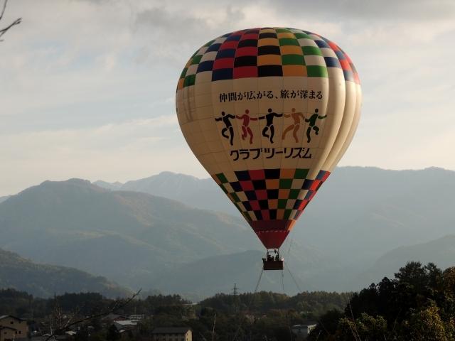 N8439熱気球