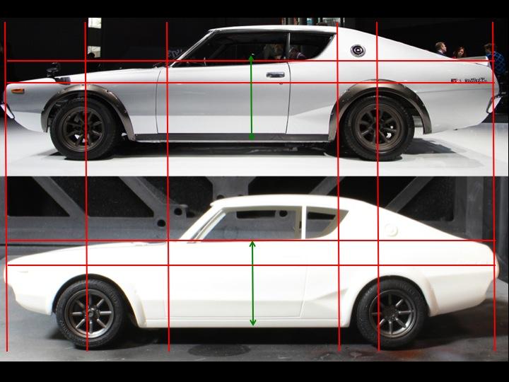 ケンメリ実車と比較
