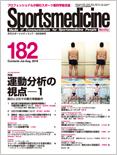 msm182-Taguchi.jpg