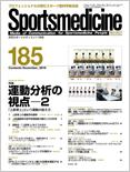 msm185-Taguchi.jpg