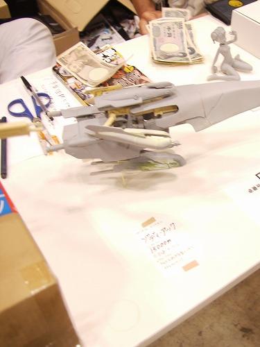 s-P1290962.jpg