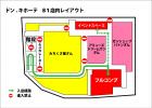 入店経路図