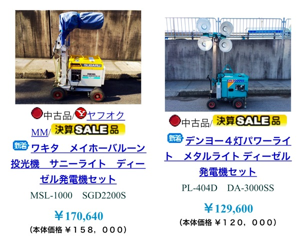 FullSizeRender_20160824182758360.jpg