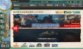 kancolle_20161022-002115392.png